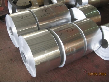Aluminum battery foil supplier, 8079 aluminum foil in china