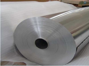 Aluminum foil for household, 8011 aluminum foil on sale