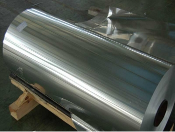Aluminum foil for household 1235, 1235 aluminum foil wholesales