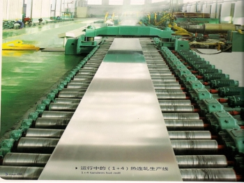 China Aluminum sheet factory