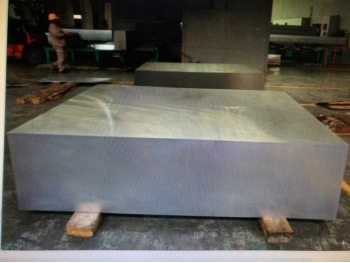 China Aluminum slab factory