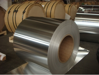 Cable Aluminum Coil