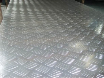 Five bars Aluminum sheet