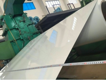 China PVDF coating aluminum coil factory