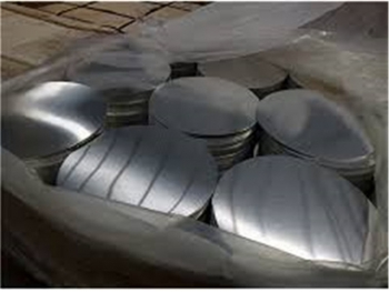 aluminum circle manufacturer china, china aluminum circle wholesales