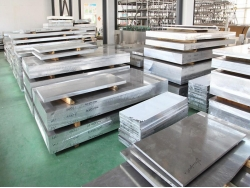 China 3004 aluminum plate on sale, 6061 aluminum sheet on sale factory