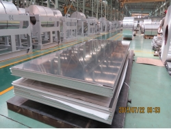 China 6061 aluminum plate on sale, 5052 aluminum plate on sale factory