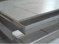 China 7075 aluminum plate  on sale, 5754 aluminum plate on sale factory