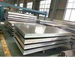 China 7075 aluminum plate factory