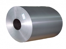 8079 aluminum foil in china 1235 aluminum foil wholesales Aluminum coating strip manufacturer china