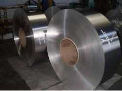 China Aluminium coil for construction material factory