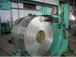 Çin Aluminum coil manufacturer china, 3004 aluminum coil on sale fabrika