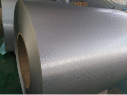 China Embossed Aluminum Coil factory