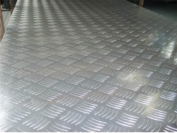 China Five bars Aluminum sheet factory