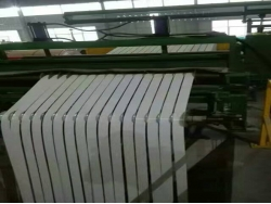 China aluminum narrow coating coil factory